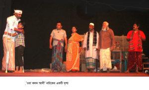 Akhaura pic-3