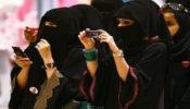 'সামরিক বাহিনীতে চাকরি করতে পারবে সৌদি নারীরা'