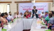 ব্রাহ্মণবাড়িয়ার ইউএনও-অ্যাসিল্যান্ডের বিরুদ্ধে সংবাদ সম্মেলন