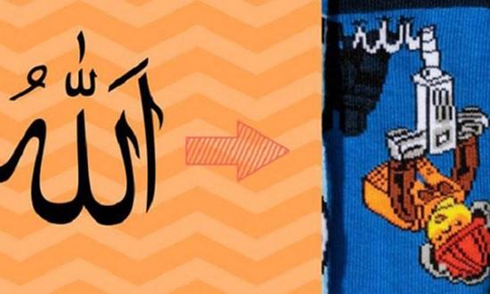 মোজায় 'আল্লাহ' লেখা নিয়ে তোলপাড়