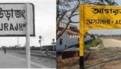 আখাউড়া-আগরতলা রেলপথ দ্রুত বাস্তবায়নে বাংলাদেশে আসছেন ভারতের পরাষ্ট্রসচিব