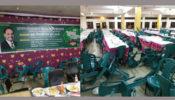 ব্রাহ্মণবাড়িয়া জাতীয় পার্টির ইফতার মাহফিলে হামলা-ভাংচুর