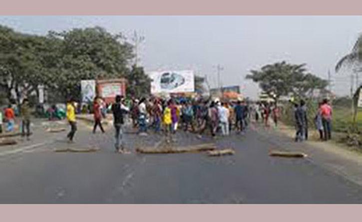 ব্রাহ্মণবাড়িয়ায় ঢাকা-সিলেট মহাসড়ক অবরোধ