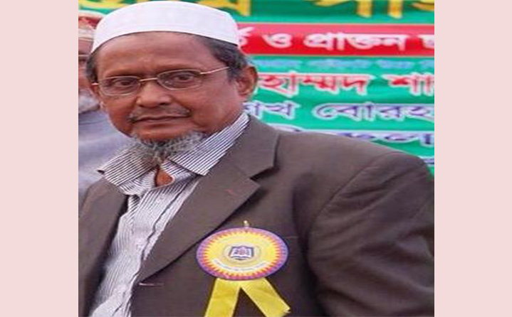 আজ হাজী শেখ আব্দুল আউয়াল সজনু'র ৫ম মৃত্যুবার্ষিকী