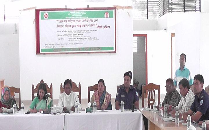 কসবায় ব্রাহ্মণবাড়িয়া জেলা লিগ্যাল এইড এর সেমিনার