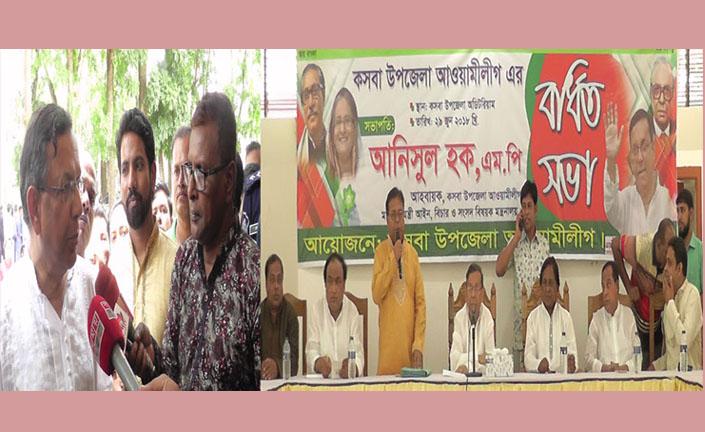 যুদ্ধাপরাধ ট্রাইব্যুনাল পুন:গঠন করা হয়েছে:-আইনমন্ত্রী আনিসুল হক