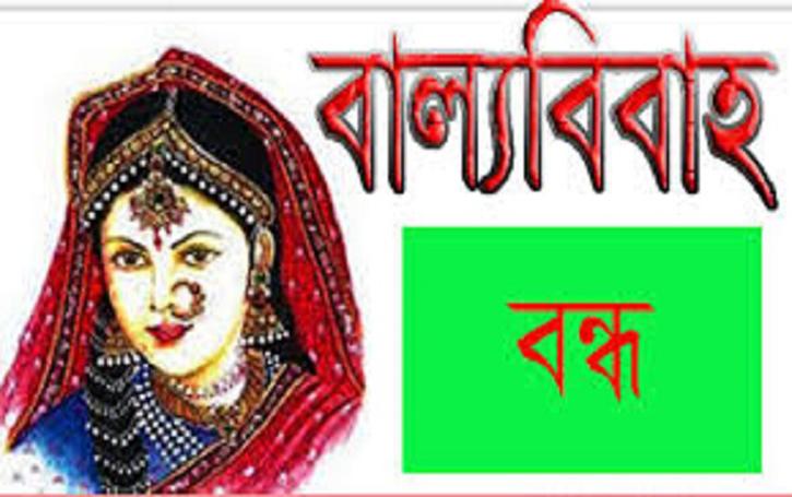 কসবায় বাল্য বিবাহ বন্ধ করলেন উপজেলা নির্বাহী কর্মকর্তা