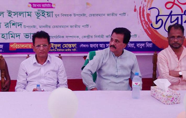 ব্রাহ্মণবাড়িয়ায় জাতীয় পার্টির নতুন অফিস উদ্বোধন