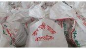 ব্রাহ্মণবাড়িয়ায় ৩০০ পরিবারকে খাদ্য সামগ্রী দিলেন মোক্তাদির চৌধুরী এমপি