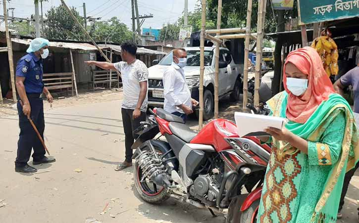 ব্রাহ্মণবাড়িয়ায় সরকারী নিষেধাজ্ঞা অমান্য করায় ১০৬ জনকে জরিমানা