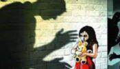 ব্রাহ্মণবাড়িয়ায় ৫ বছরের শিশুকে যৌন নির্যাতনের অভিযোগ