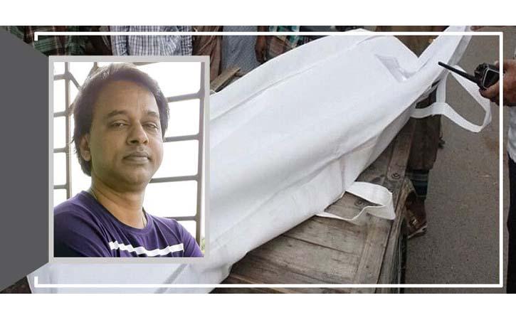 ব্রাহ্মণবাড়িয়ায় কলেজ শিক্ষকের আত্মহত্যা