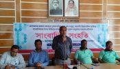 ব্রাহ্মণবাড়িয়ায় প্রেসক্লাব ভাংচুর ও সাংবাদিকদের উপর হামলার প্রতিবাদে সাংবাদিক সমাবেশ